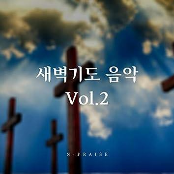 새벽기도 음악 Vol. 2