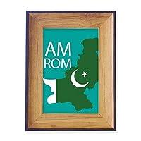 私は、パキスタン国旗国からいます フォトフレーム、デスクトップ、木製