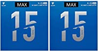 VICTAS(ヴィクタス) 卓球 裏ソフトラバー V15 エキストラ 020461 ブラックMAX 2枚セット(丹羽孝希 吉村和弘 松平賢二 田添響 緒方遼太郎 木原美悠 使用ラバー)