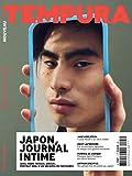 Tempura n 1 - Japon, journal intime - le magazine des cultures du Japon