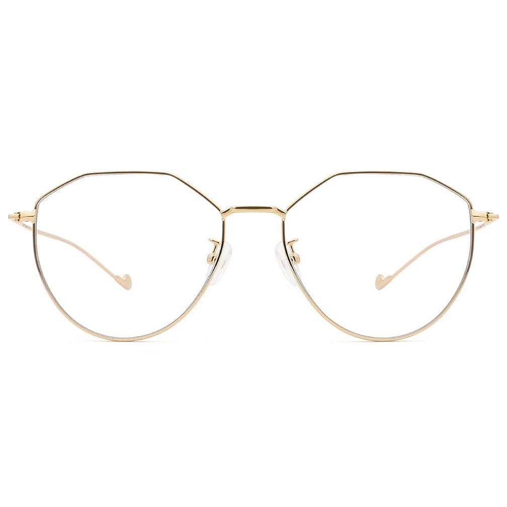 Cyxus Aviator Irregular Metal Eyeglasses Non-Prescription with Blue Light Blocking Lens (Gold)