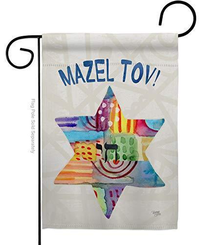 Breeze Decor Mazel Tov Star Garden Flag Winter Hanukkah Candle Bonsai Menorah Jewish Chanukah David House Decoration Banner Small Yard Gift Double-Sided, Made in USA
