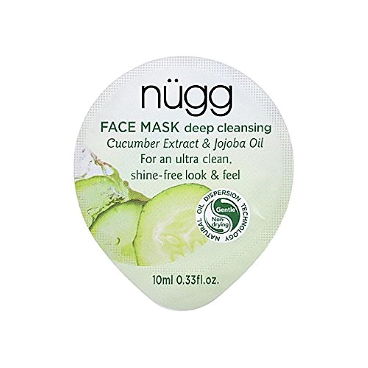 ラッシュ原告一月ディープクレンジングフェイスマスク x4 - Nugg Deep Cleansing Face Mask (Pack of 4) [並行輸入品]