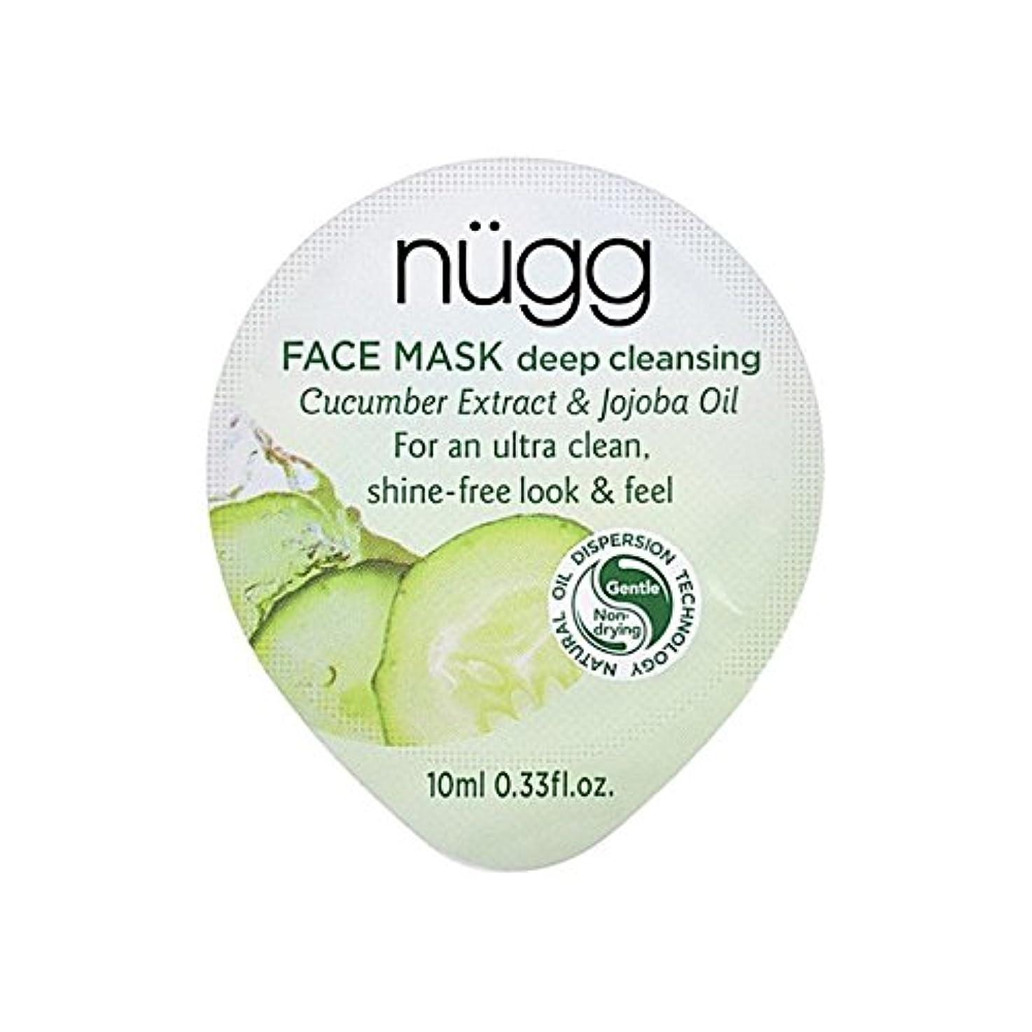 反逆盲目眠いですディープクレンジングフェイスマスク x2 - Nugg Deep Cleansing Face Mask (Pack of 2) [並行輸入品]