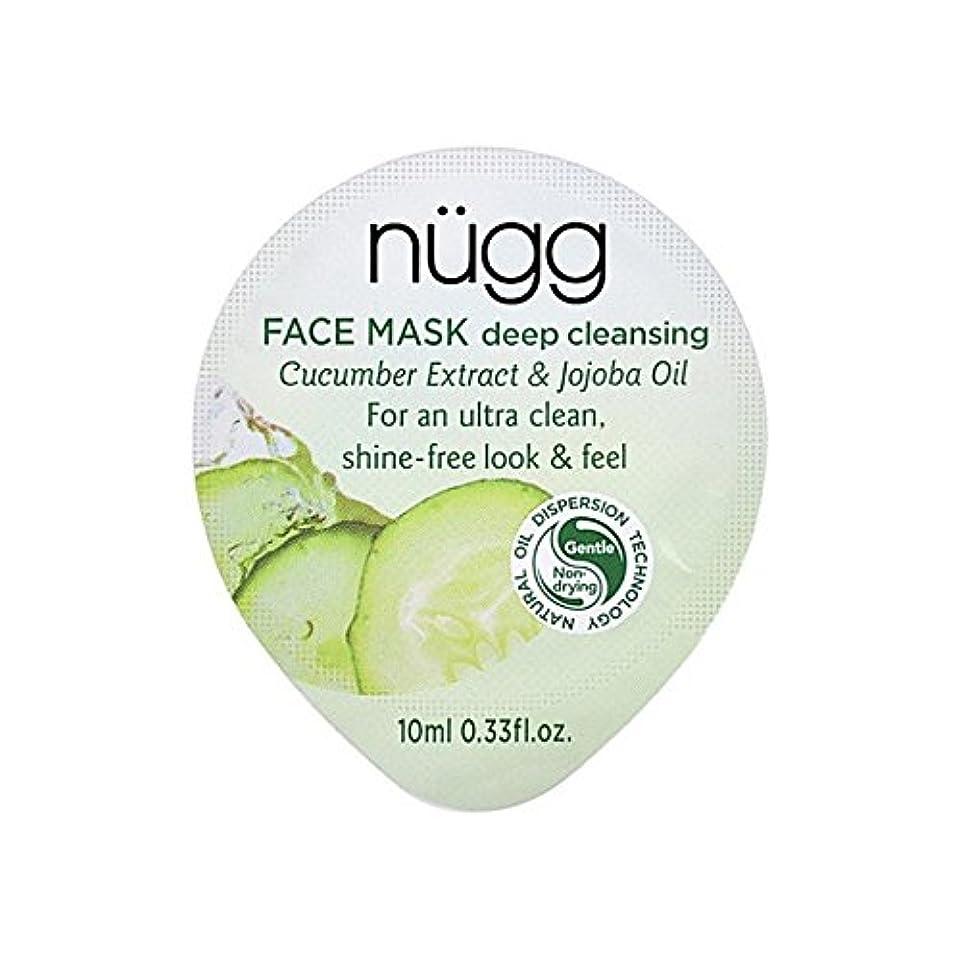 クランシーに同意する手順ディープクレンジングフェイスマスク x4 - Nugg Deep Cleansing Face Mask (Pack of 4) [並行輸入品]