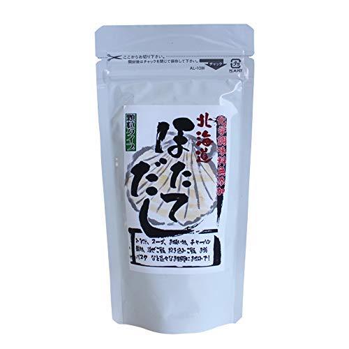 北海道ほたてだし 80g×25 札幌食品サービス 顆粒タイプ 化学調味料無添加