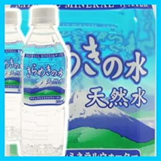 ソーケンビバレッジ きらめきの水 ナチュラルミネラルウォーター 500ml ペットボトル 24本(1ケース)