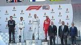 Formula one calendar 2020 (English Edition)
