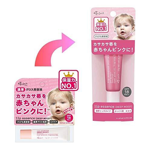 エテュセリップエッセンスディープモイストa濃厚リッチタイプ唇用美容液SPF18・PA++10g