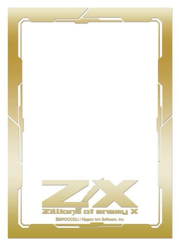 Character Sleeve Protector [Pattern of the World] Z/X -Zillions of enemy X-