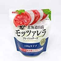 日高モッツァレラ 100g 【冷凍・冷蔵】 2個