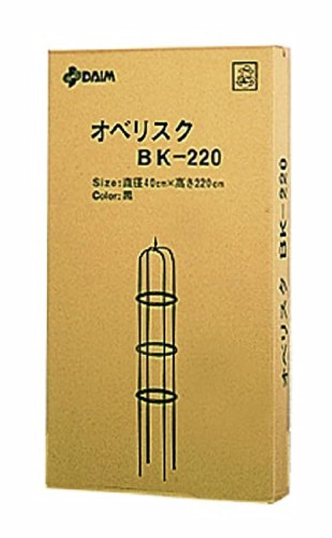 三角形最愛の秋第一ビニール オベリスクBK BK-220 40cm×220cm