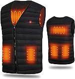 電熱ベスト 電熱ジャケット ヒーターベスト 内蔵 加熱ベスト ホットベスト 電熱発熱ベスト USB加熱 3段温度調整 アウトドアの防寒対策 男女兼用 水洗いでき しわなし 臭くない (L)