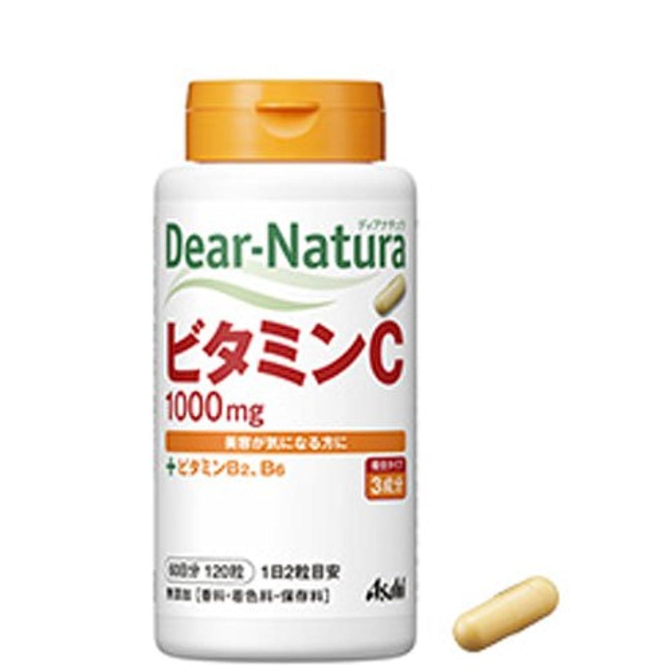 みがきますトラブル委任(アサヒフード&ヘルスケア)ディアナチュラ ビタミンC 60日分 120粒(お買い得3個セット)