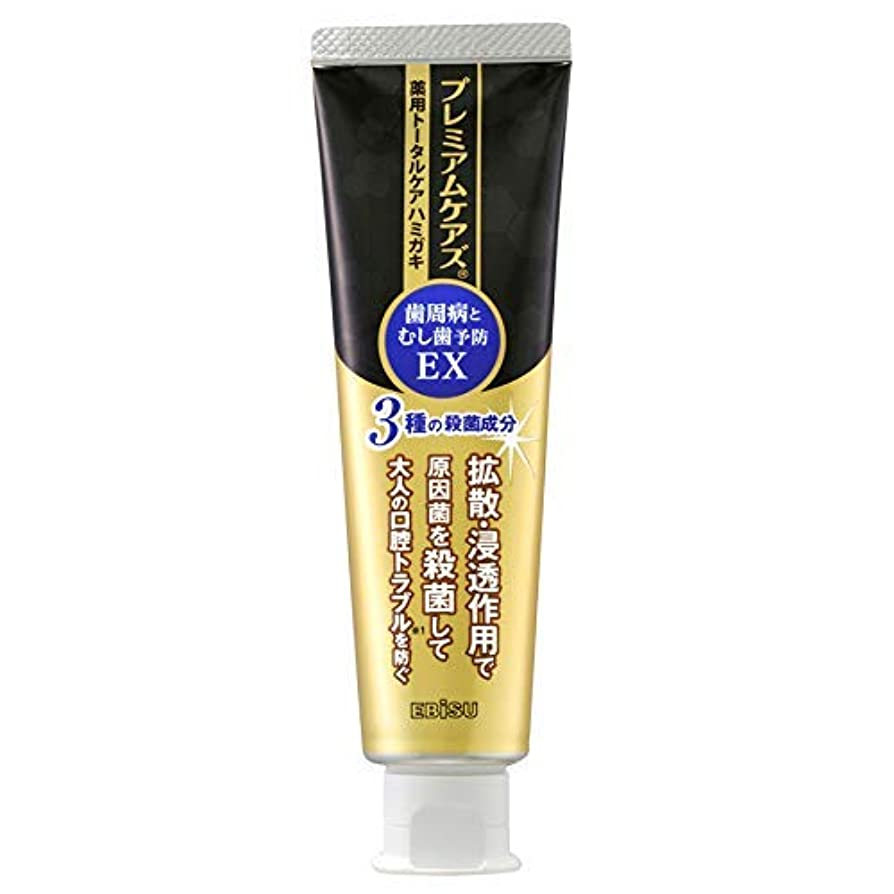 業界油コークスプレミアムケアズ 歯周病とむし歯 予防EX × 36個セット