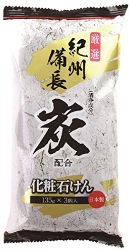 Sumi Haigou Settuken Charcoal Bar Soap - 3 bars, 135g each (japan import)