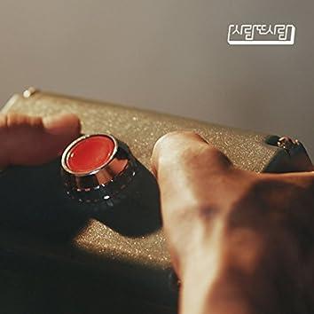 리셋버튼 Reset button