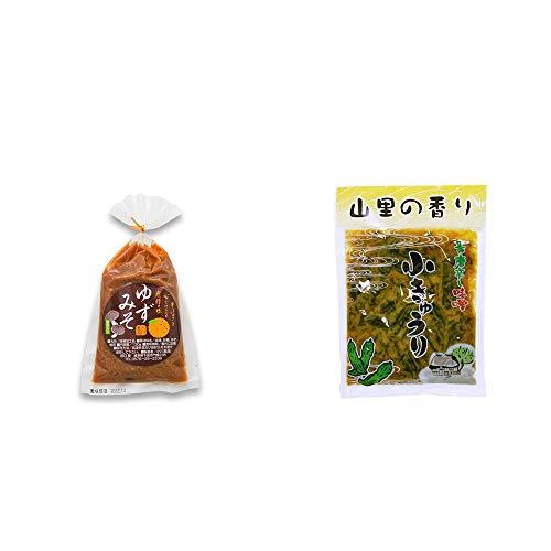 [2点セット] ゆずみそ(130g) ・山里の香り 青唐辛し味噌 小きゅうり(250g)
