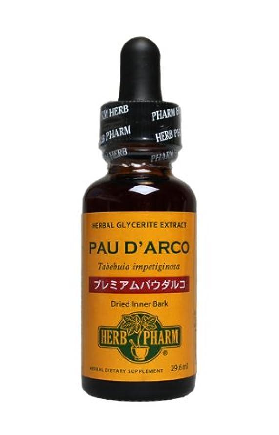 多用途デイジースポンサーHerb Pharm ハーブファーム プレミアム パウダルコ チンキ 液体 29.6ml