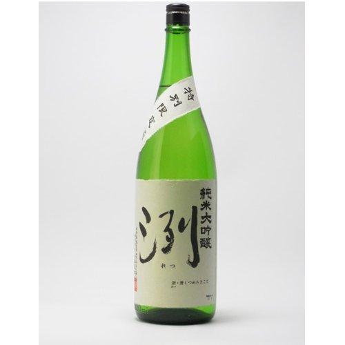 小嶋総本店 洌(れつ) 純米大吟醸 1.8L