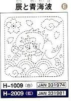 オリムパス 刺し子 キット 花ふきん カラー H-2009辰と青海波藍