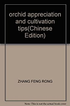 Paperback orchid appreciation and cultivation tips(Chinese Edition) Book