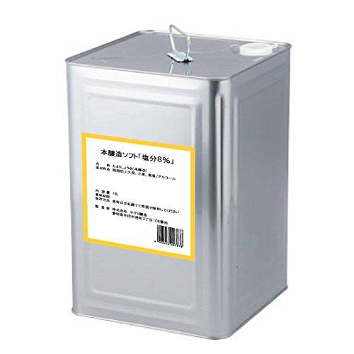 半田の旨味家 減塩醤油 本醸造ソフト たまり醤油 塩分8% 18L/一斗缶 化学調味料無添加