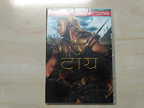 Fantastic Deal! Troy 2004 American Epic Period war Film Hindi Video CD from India