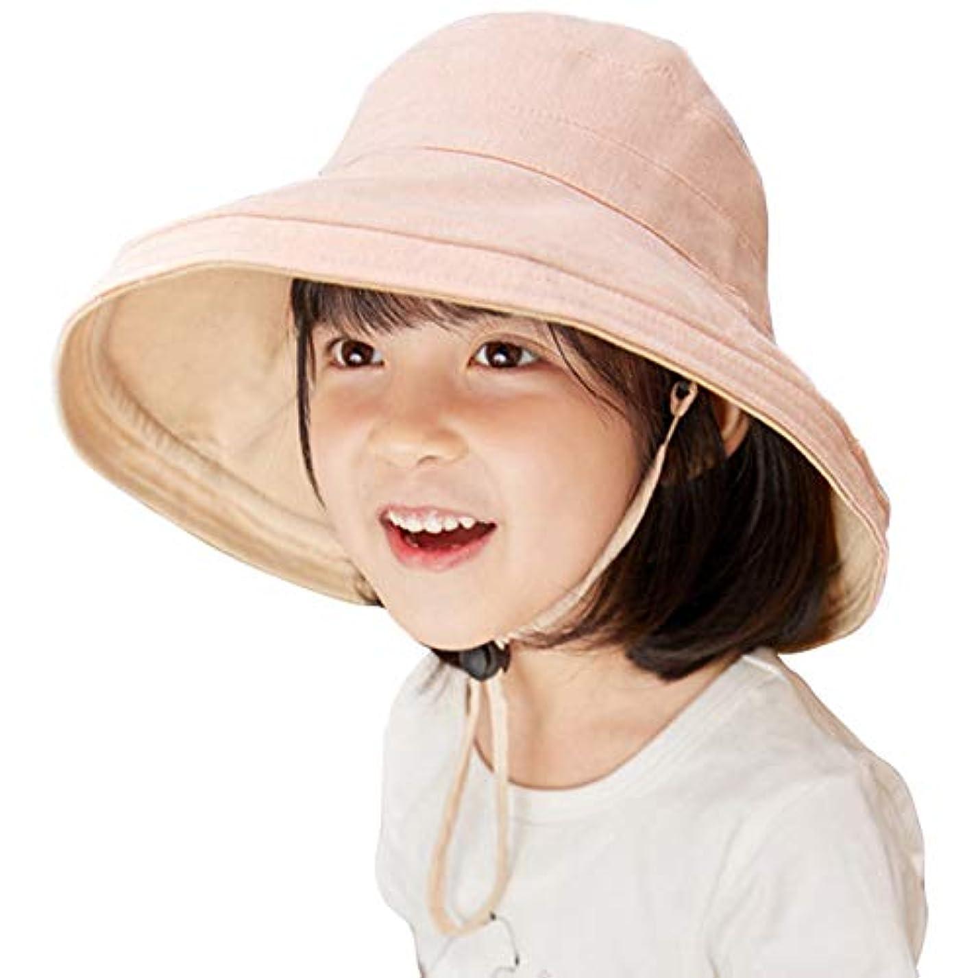 辛な実用的さようなら(ハバー)Habor ベビー用ハット つば広帽子 キャップ キッズ 日よけ帽子 子供サンバイザー 女の子 男の子 紫外線 UVカット ワイヤー付き 取り外すあご紐 5色