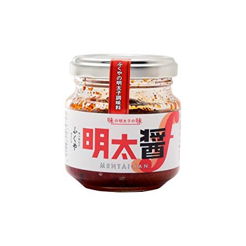 [ふくや] 明太子 調味料 明太醤 75g/ご飯のお供 パンケーキ 卵焼き
