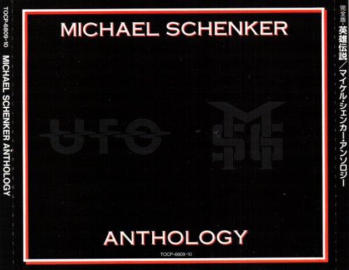 Michael Schenker Anthology