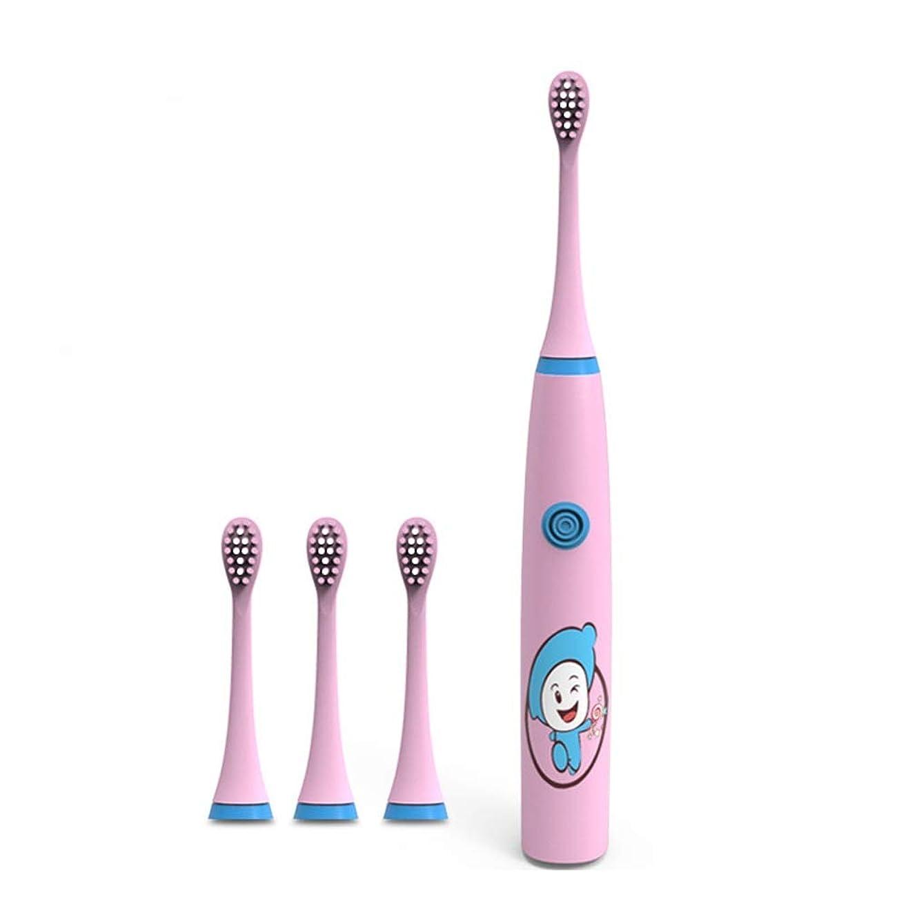ランドマークリス指令自動歯ブラシ 子供の防水USB充電ベースの柔らかい髪のきれいなかわいい電動歯ブラシで (色 : ピンク, サイズ : Free size)
