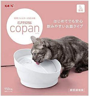 ピュアクリスタル コパン 猫用 ホワイト 950ml
