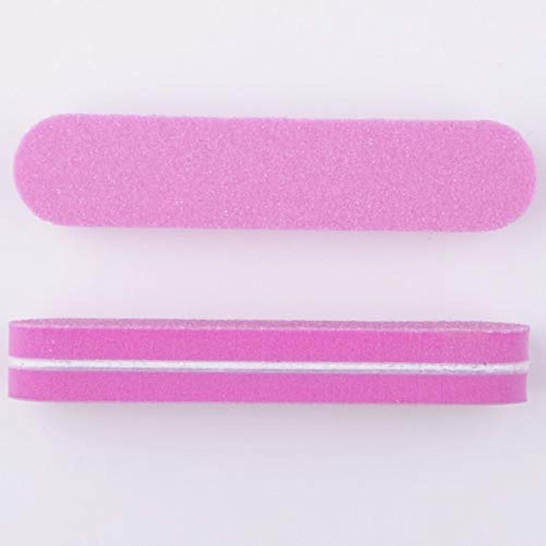 むしゃむしゃ促進する配偶者ネイルファイル スポンジ製 両面研磨 9 * 2 * 0.12CM 40本(ピンク)