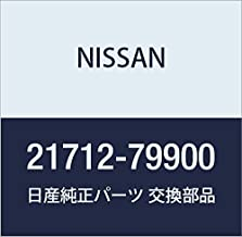 Nissan Cap Reservoir T