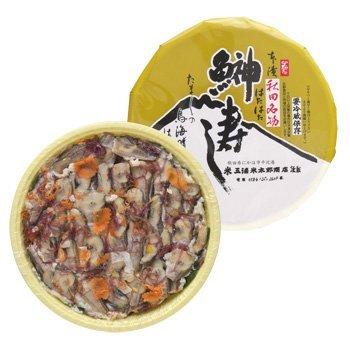 三浦米太郎商店のはたはた寿司 1kg