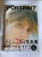 テミン 写真集 PORTRAIT ポストカード入り TAEMIN ポートレイト SHINee