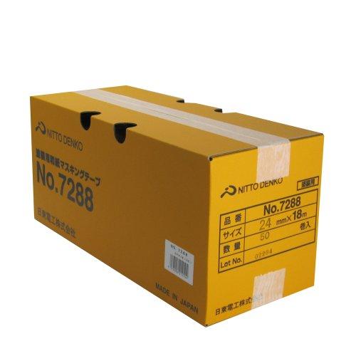 日東電工 塗装用和紙マスキングテープ 24ミリ×18M 50巻入 [養生テープ]