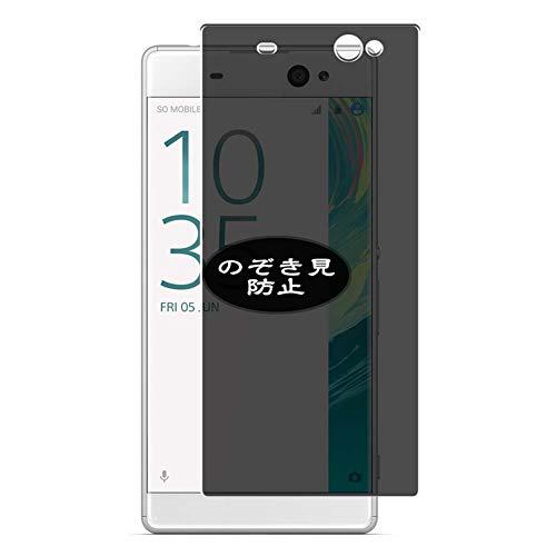 VacFun Anti Espia Protector de Pantalla, compatible con Sony Xperia XA Ultra Sony C6 Ultra, Screen Protector Filtro de Privacidad Protectora(Not Cristal Templado) NEW Version