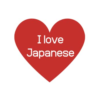 Decorate Your Phone With Cute I love you in Japanese Valentines HD Cute Wallpapers