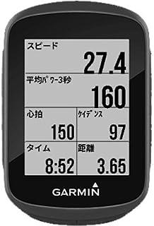 ガーミン エッジ(Edge) 130 日本版 本体のみ GPS ブルートゥース