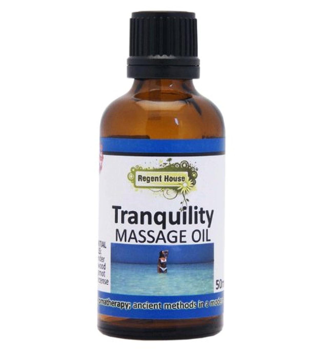 ハンマー効果的に元気貴重なローズウッドを、たっぷり配合しました。 アロマ ナチュラル マッサージオイル 50ml トランキュリティー(Aroma Massage Oil Tranqulity)