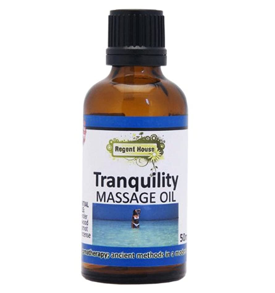 勝利出発する小競り合い貴重なローズウッドを、たっぷり配合しました。 アロマ ナチュラル マッサージオイル 50ml トランキュリティー(Aroma Massage Oil Tranqulity)
