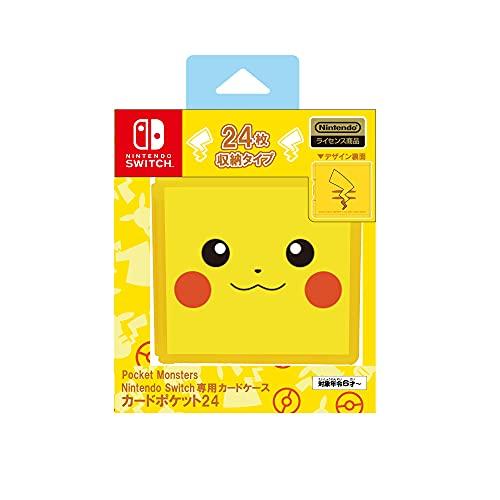 【任天堂ライセンス商品】Nintendo Switch専用カードケース カードポケット24 ポケットモンスター ピカチュウ