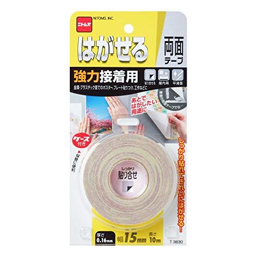 『ニトムズ はがせる両面テープ 強力接着用 簡単 のり残りしない 室内 幅15mm×長さ10m×厚さ 0.16mm 1巻入 T3830』の6枚目の画像