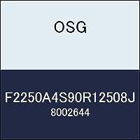 OSG カッター F2250A4S90R12508J 商品番号 8002644