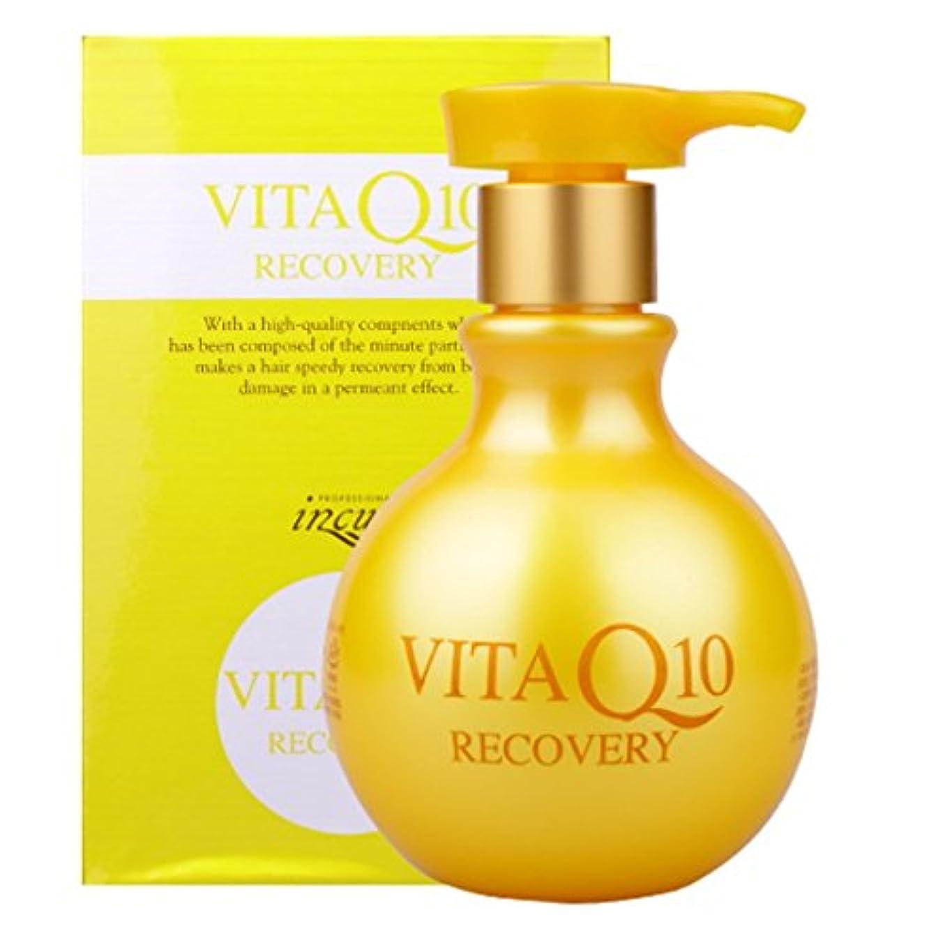 深い薄い刑務所[Somang/希望] Incus Vita Q10 Recovery 250ml/希望のキュスヴィータQ10リカバリー(海外直送品)