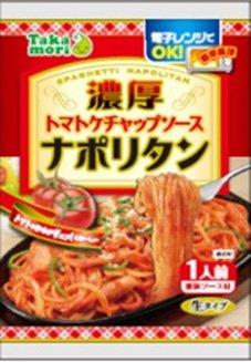 五木食品 タカモリ 濃厚 ナポリタン トマトケチャップソース付 185g×20個入