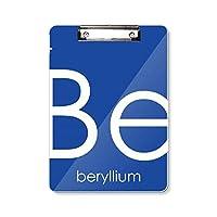 元素元素周期表アルカリ土類金属ベリリウム フラットヘッドフォルダーライティングパッドテストA4