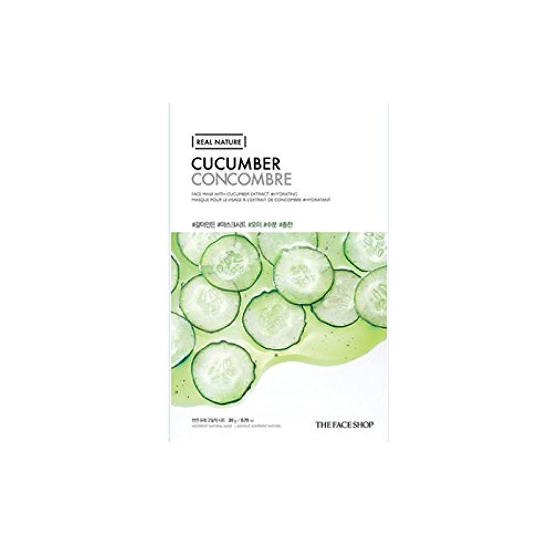 鉱夫買う大臣[The Face Shop] ザフェイスショップ リアルネイチャーマスクシート Real Nature Mask Sheet (Cucumber (キュウリ) 10個) [並行輸入品]